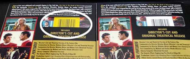 Fixed Star Trek II: The Wrath of Khan Blu-ray identification