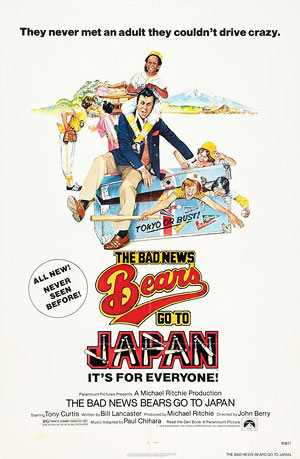 The Bad News Bears Go to Japan (poster)