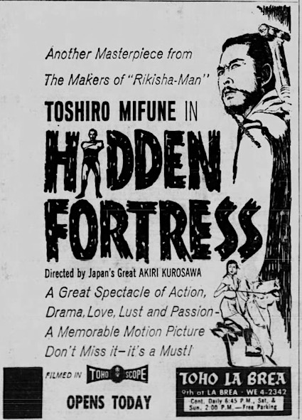 Hidden Fortress US newspaper ad
