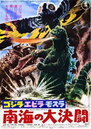 Classic Godzilla coming to Blu-ray!