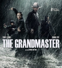 Grandmaster BD official