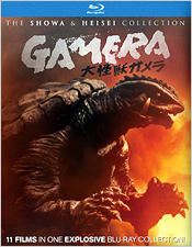 Gamera: 11-Film Collection (Blu-ray Disc)