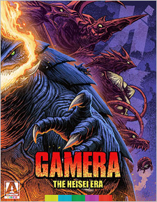 Gamera: The Heisi Era (Blu-ray Disc)