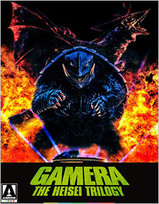 Gamera: The Heisi Era (Steelbook Blu-ray Disc)
