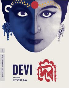 Devi (Blu-ray Disc Criterion)