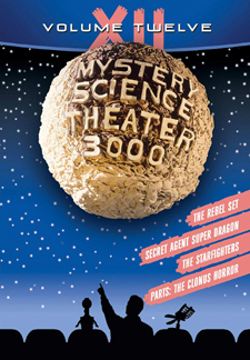 Mystery Science Theater 3000: Volume XII (DVD Disc)