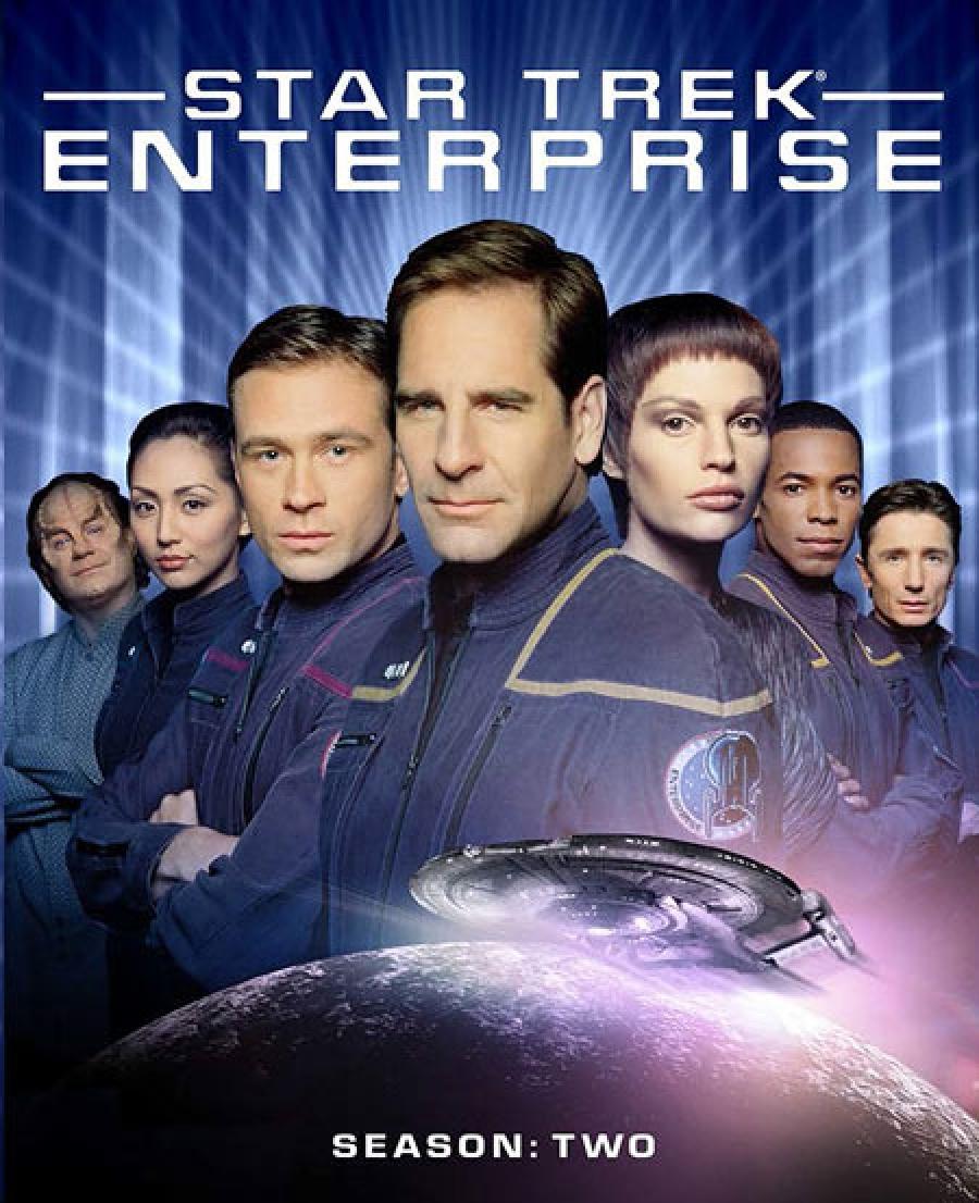 Enterprise Kino
