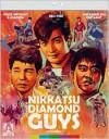 Nikkatsu Diamond Guys: Volume 1